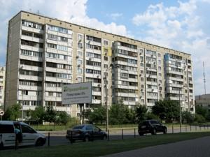 Квартира Гмирі Б., 5, Київ, Z-716026 - Фото