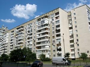 Квартира R-23689, Гмыри Бориса, 5, Киев - Фото 3