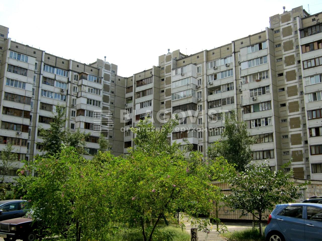 Квартира R-23689, Гмыри Бориса, 5, Киев - Фото 4