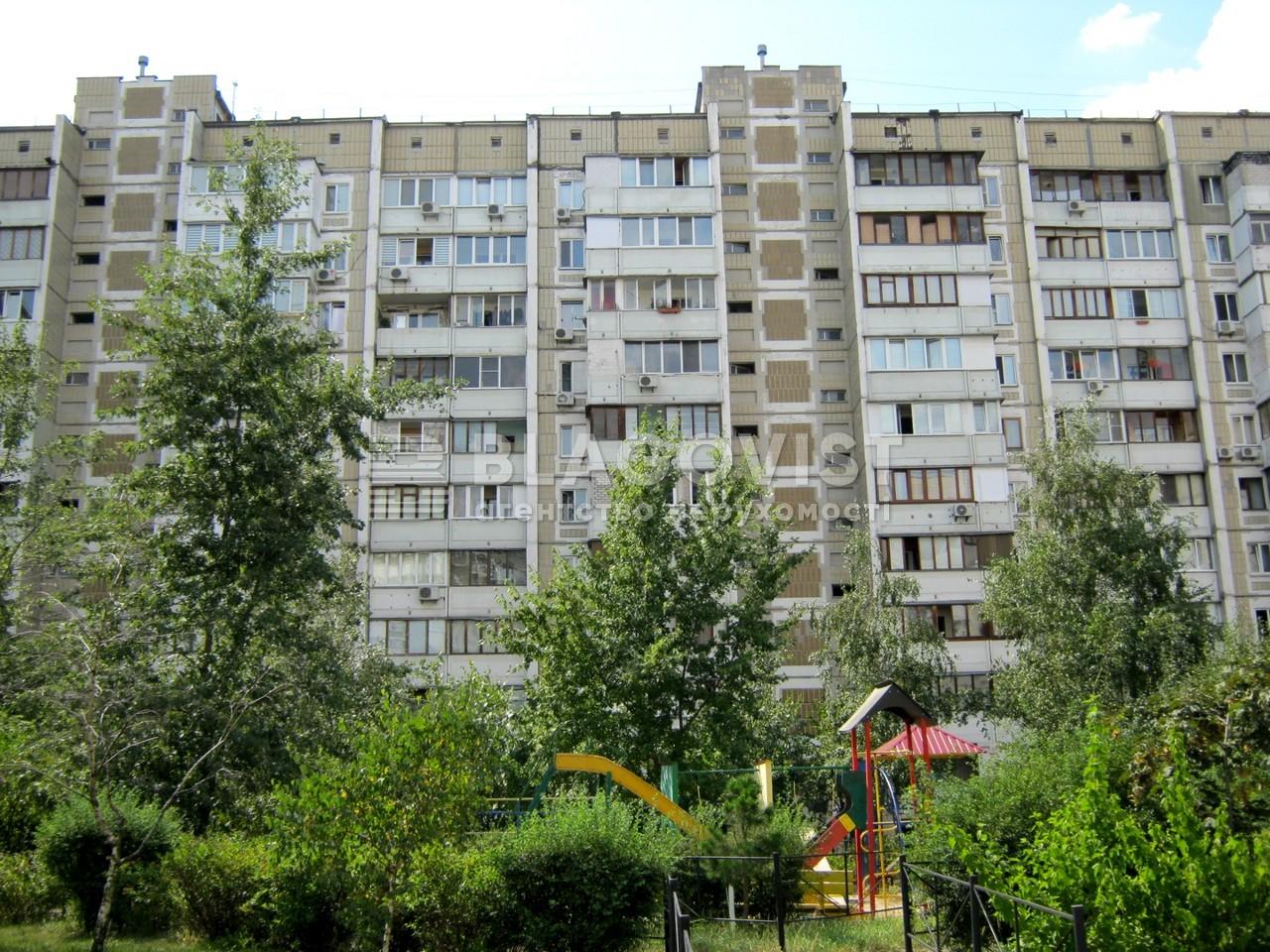 Квартира R-23689, Гмыри Бориса, 5, Киев - Фото 5