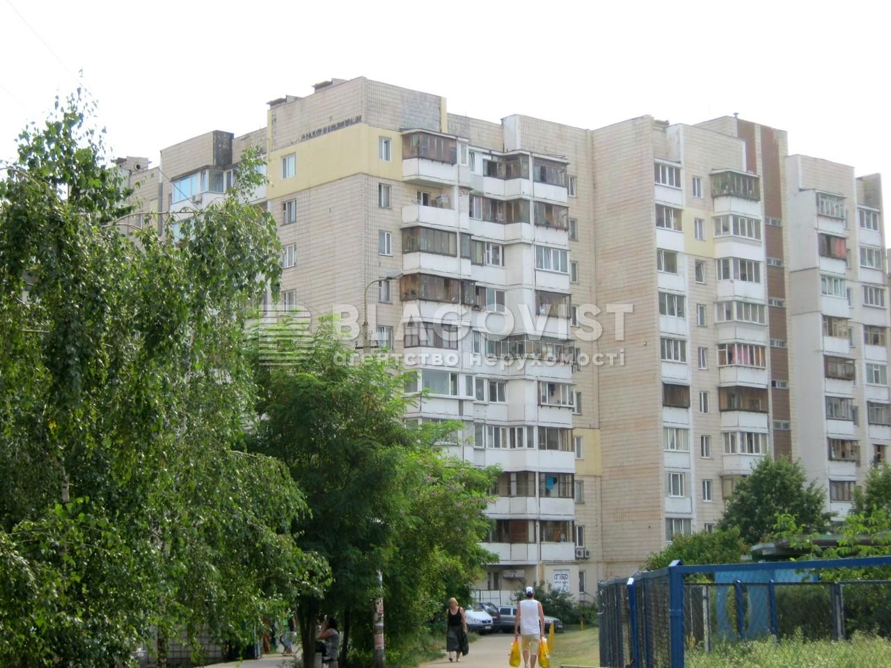 Нежитлове приміщення, C-102867, Гмирі Б., Київ - Фото 2