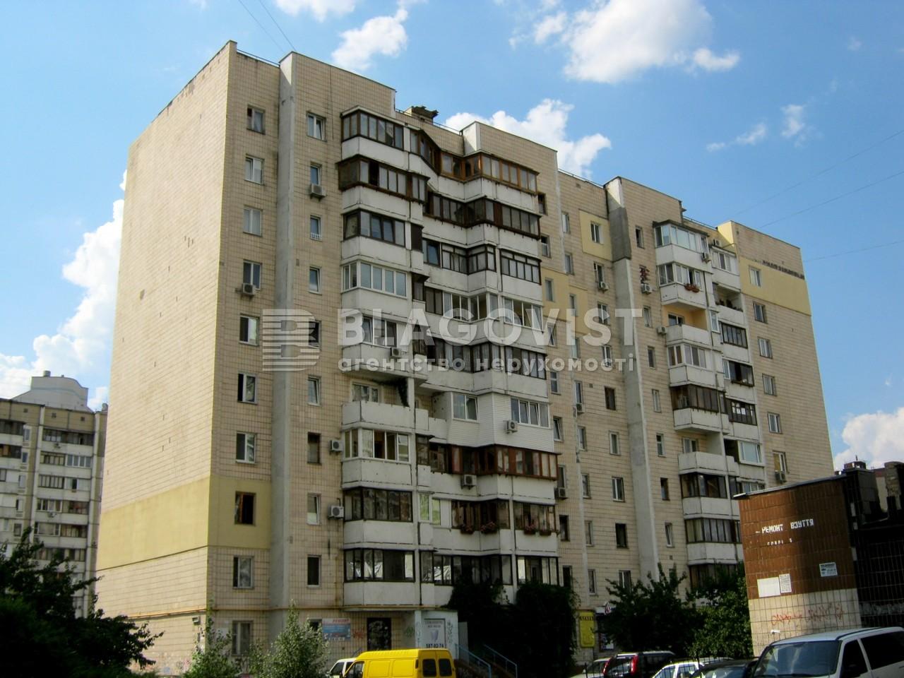 Нежитлове приміщення, C-102867, Гмирі Б., Київ - Фото 1