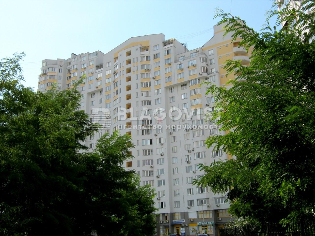 Квартира A-108369, Гмирі Б., 6, Київ - Фото 1