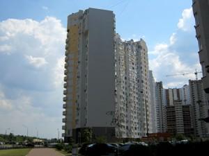 Квартира Гмыри Бориса, 6, Киев, Z-490645 - Фото3