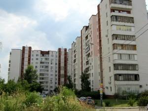 Квартира Гмыри Бориса, 9, Киев, Z-587605 - Фото2