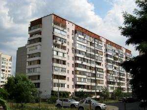 Квартира Гмыри Бориса, 9, Киев, R-35250 - Фото