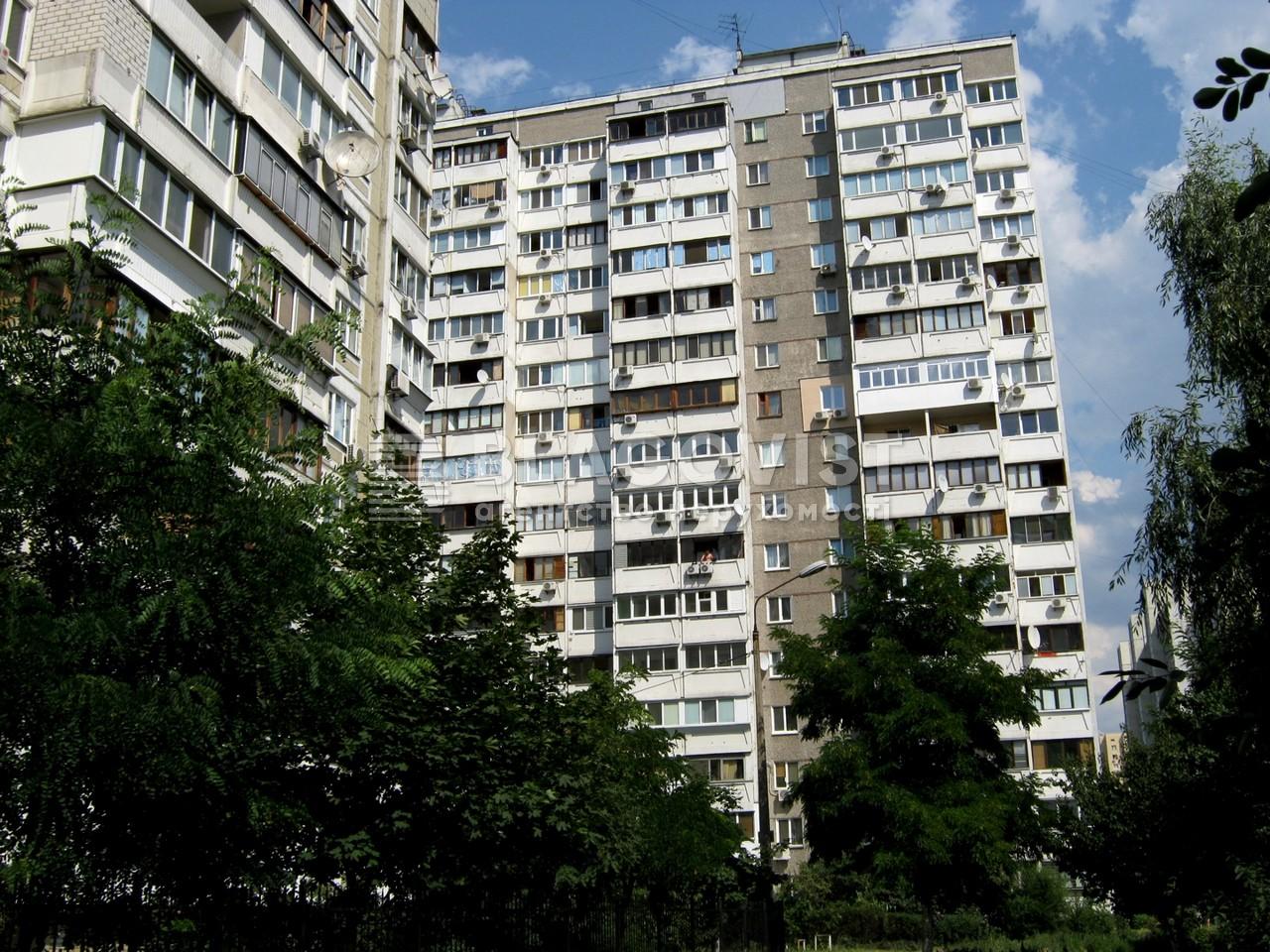 Квартира D-32895, Гмыри Бориса, 9а, Киев - Фото 1