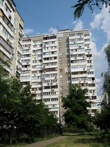 Квартира D-32895, Гмыри Бориса, 9а, Киев - Фото 3