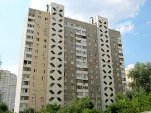 Квартира D-32895, Гмыри Бориса, 9а, Киев - Фото 2