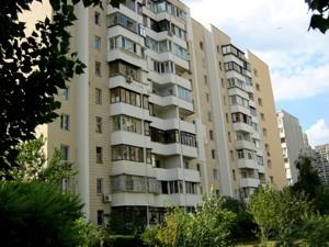 Квартира Гмыри Бориса, 9б, Киев, Z-637402 - Фото1