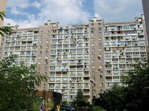 Квартира Гмыри Бориса, 9в, Киев, Z-870901 - Фото3