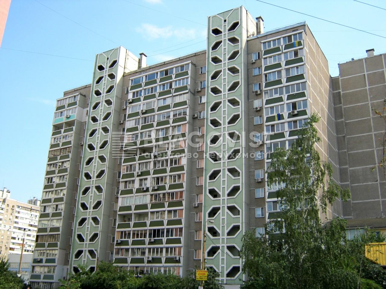 Квартира F-38329, Гмыри Бориса, 9в, Киев - Фото 4