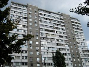 Квартира Гмирі Б., 11, Київ, Z-683271 - Фото