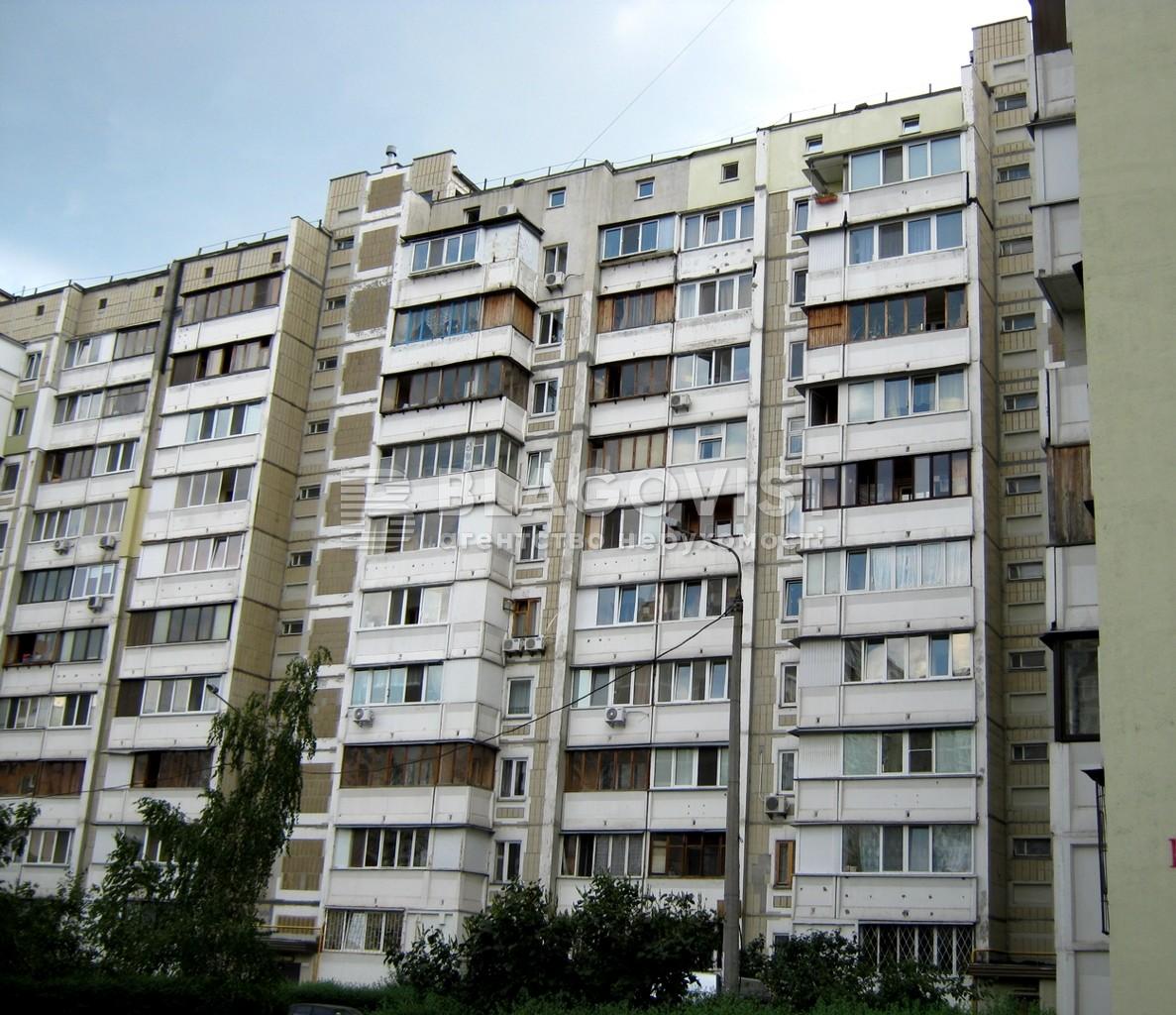 Квартира F-34553, Гмыри Бориса, 13, Киев - Фото 4