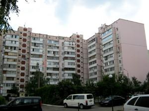 Квартира Гмыри Бориса, 15, Киев, Z-565608 - Фото 3