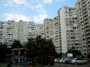 Квартира Григоренко Петра просп., 36, Киев, Z-489800 - Фото2