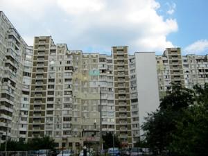 Квартира G-9181, Григоренко Петра просп., 36, Киев - Фото 5