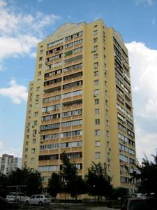 Квартира Григоренко Петра просп., 38, Киев, Z-1750668 - Фото2