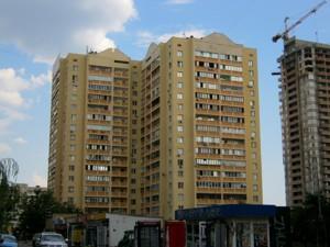 Квартира Григоренка П.просп., 38, Київ, H-47030 - Фото 16