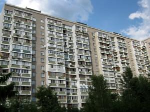 Квартира Григоренко Петра просп., 38а, Киев, X-16783 - Фото