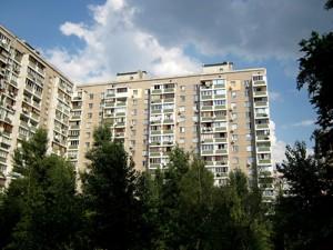 Квартира Григоренка П.просп., 38а, Київ, Z-582788 - Фото3