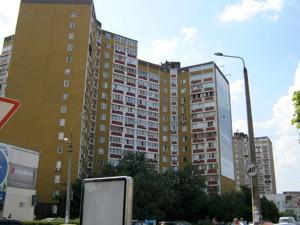 Нежитлове приміщення, Z-1854164, Гришка, Київ - Фото 3