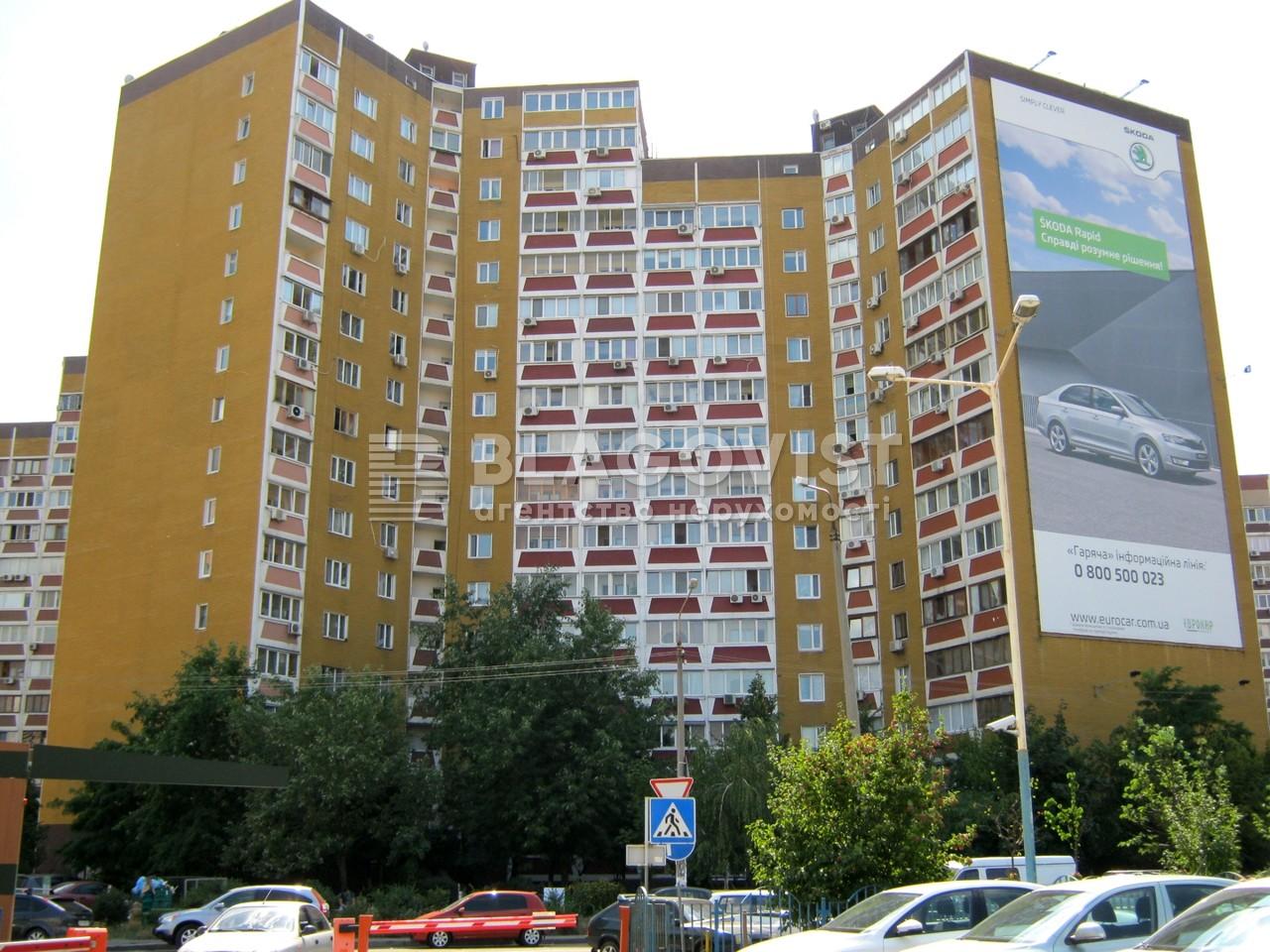 Нежитлове приміщення, Z-1854164, Гришка, Київ - Фото 2