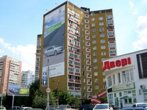 Нежитлове приміщення, Z-1854164, Гришка, Київ - Фото 4