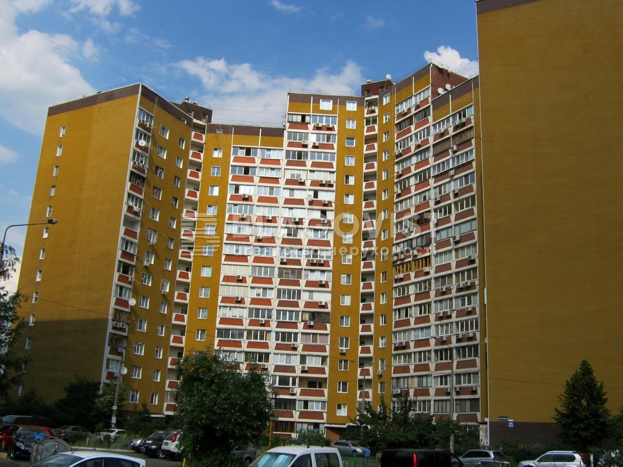 Нежитлове приміщення, Z-1854164, Гришка, Київ - Фото 1