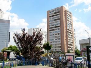 Квартира Гришка, 8, Київ, Z-583237 - Фото