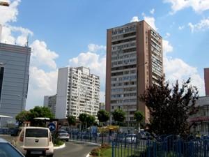 Квартира Гришка, 8, Київ, Z-583237 - Фото3