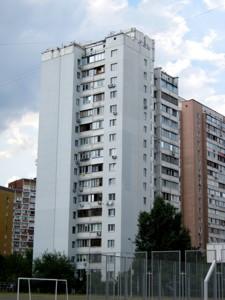 Квартира Гришко Михаила, 8а, Киев, M-39385 - Фото 14
