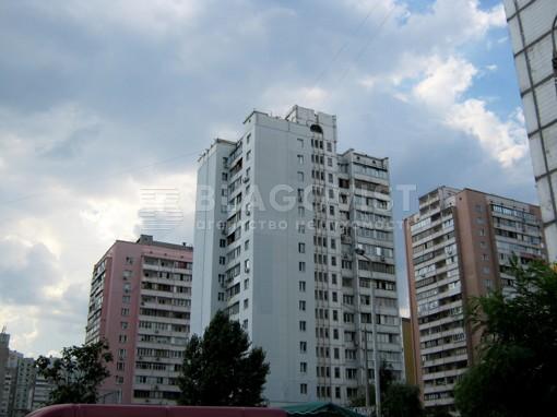 Квартира, H-45015, 8а