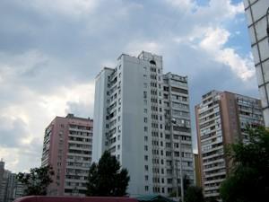 Квартира Гришко Михаила, 8а, Киев, H-45015 - Фото