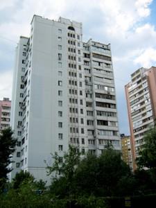 Квартира Гришко Михаила, 8а, Киев, M-39385 - Фото 12
