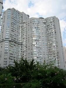 Квартира Гришко Михаила, 9, Киев, O-15163 - Фото3
