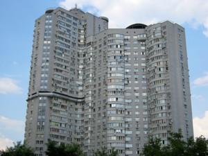 Квартира Гришка, 9, Київ, Z-163571 - Фото2