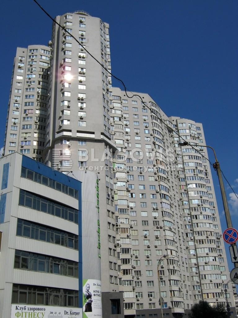 Квартира D-26862, Гришка, 9, Київ - Фото 1