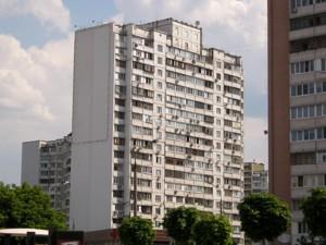 Квартира Гришко Михаила, 10, Киев, Z-1895535 - Фото1