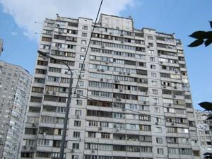Квартира Гришко Михаила, 10, Киев, Z-762381 - Фото2