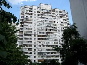 Квартира Гришко Михаила, 10, Киев, Z-762381 - Фото3