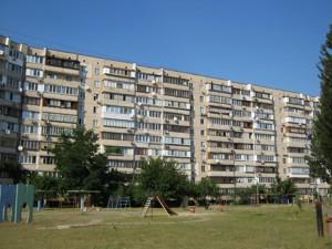 Квартира C-108754, Кошица, 7, Киев - Фото 2