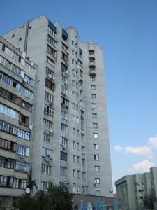 Квартира Кошица, 7а, Киев, Z-112255 - Фото3