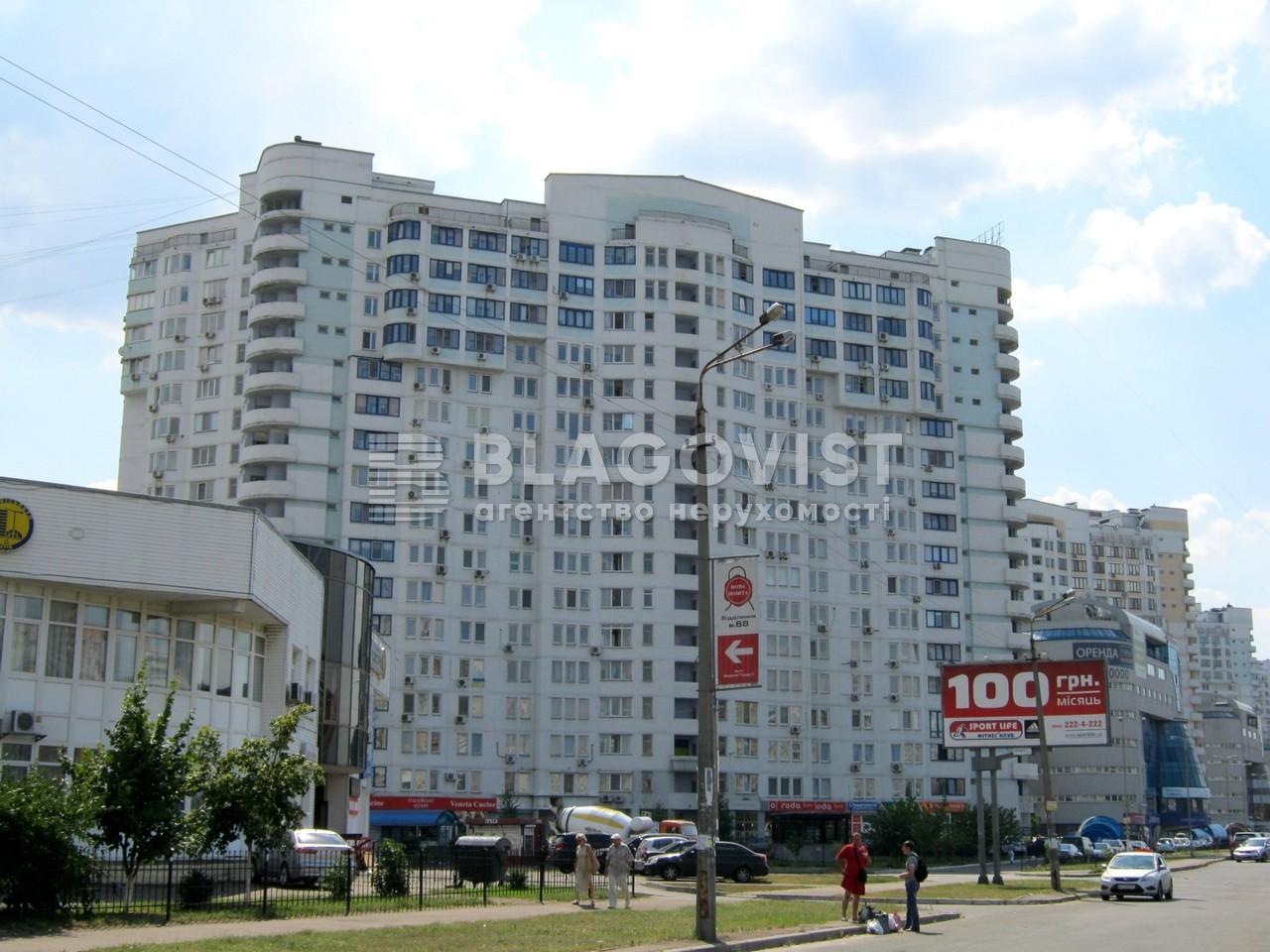 Нежилое помещение, Z-296626, Бажана Николая просп., Киев - Фото 1