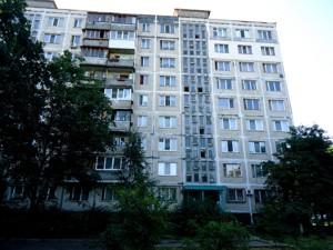 Квартира Волкова Космонавта, 4, Київ, Z-788272 - Фото