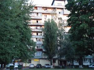 Квартира Волкова Космонавта, 12, Київ, Z-810257 - Фото