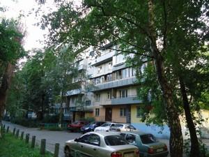 Квартира Волкова Космонавта, 12, Киев, Z-810257 - Фото3