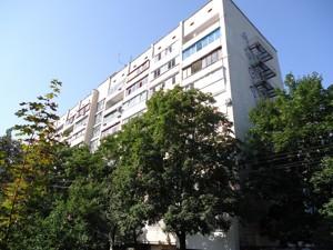 Квартира Волкова Космонавта, 14, Київ, E-39382 - Фото 15