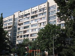 Квартира Волкова Космонавта, 14, Київ, E-39382 - Фото 16