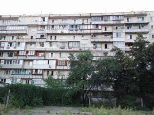 Квартира Волкова Космонавта, 16, Киев, X-10215 - Фото1